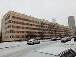 Школьная ул. 30