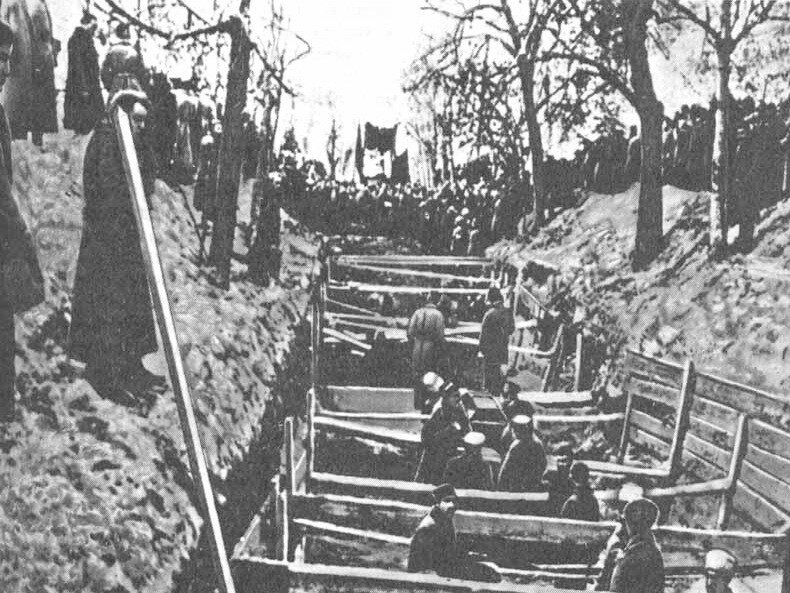 2838 Похороны красногвардейцев, убитых при захвате Кремля.jpg