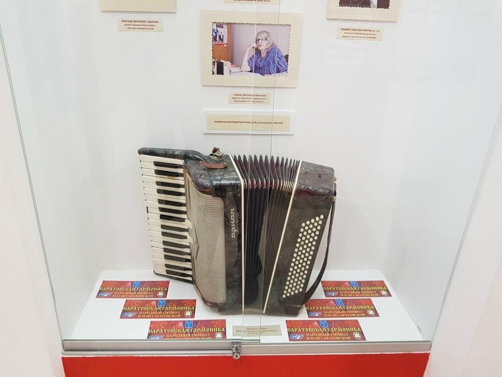 Самый популярный музыкальный инструмент на дискотеках Саратова прошлого столетия 20171102_104813.jpg