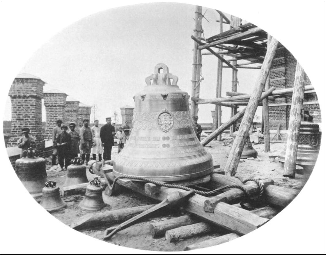 Большой колокол весом 258 пудов и малые, отлиты на заводе