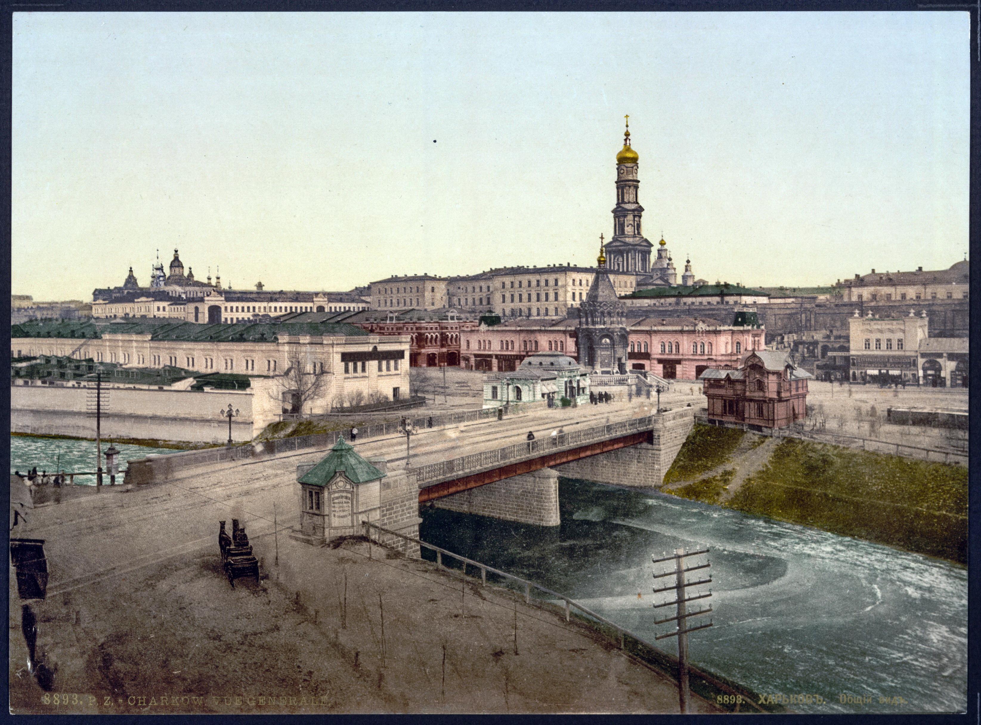 Вид на Сергиевскую площадь и Университетскую горку