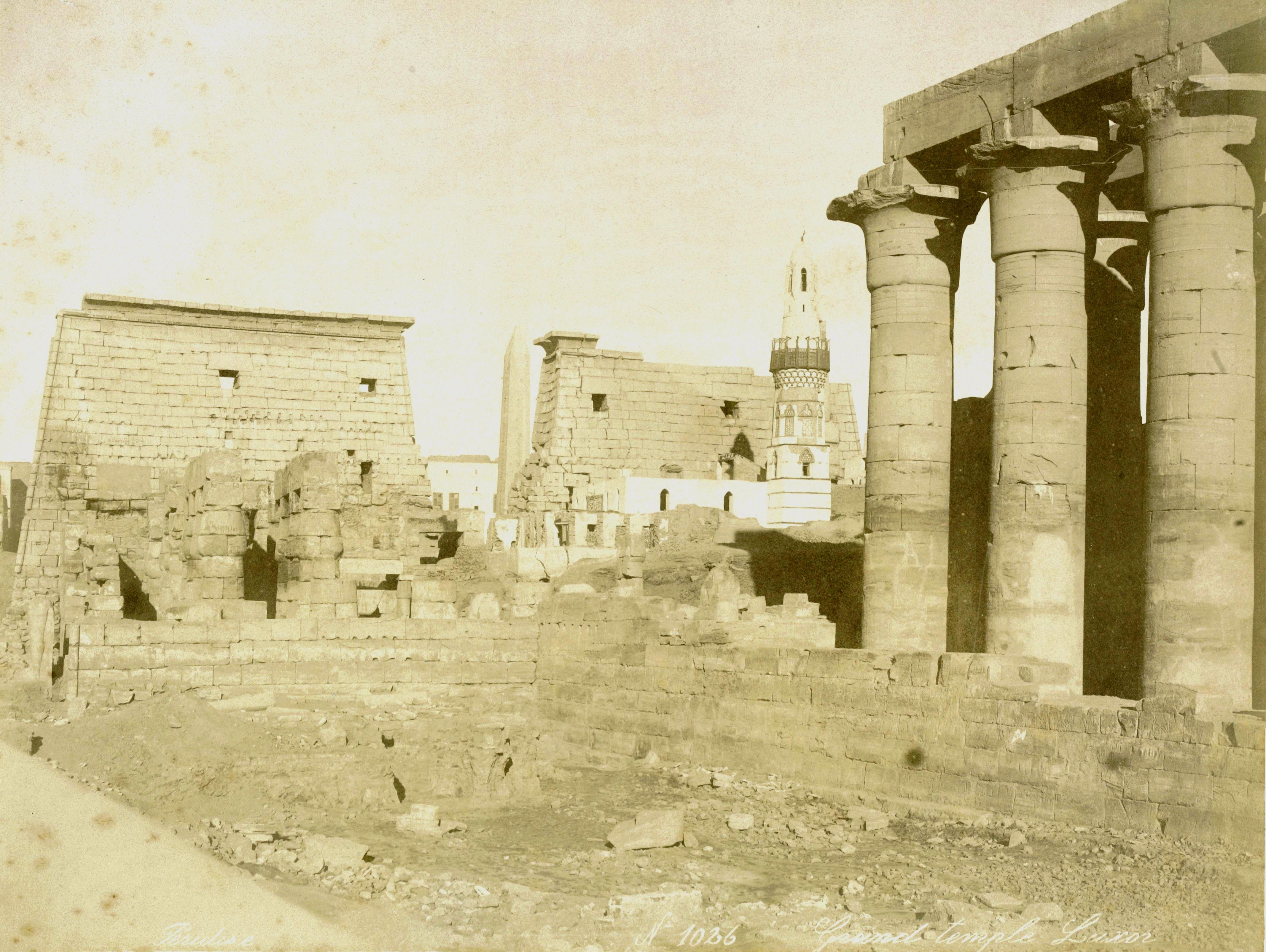 Луксор. Большой храм