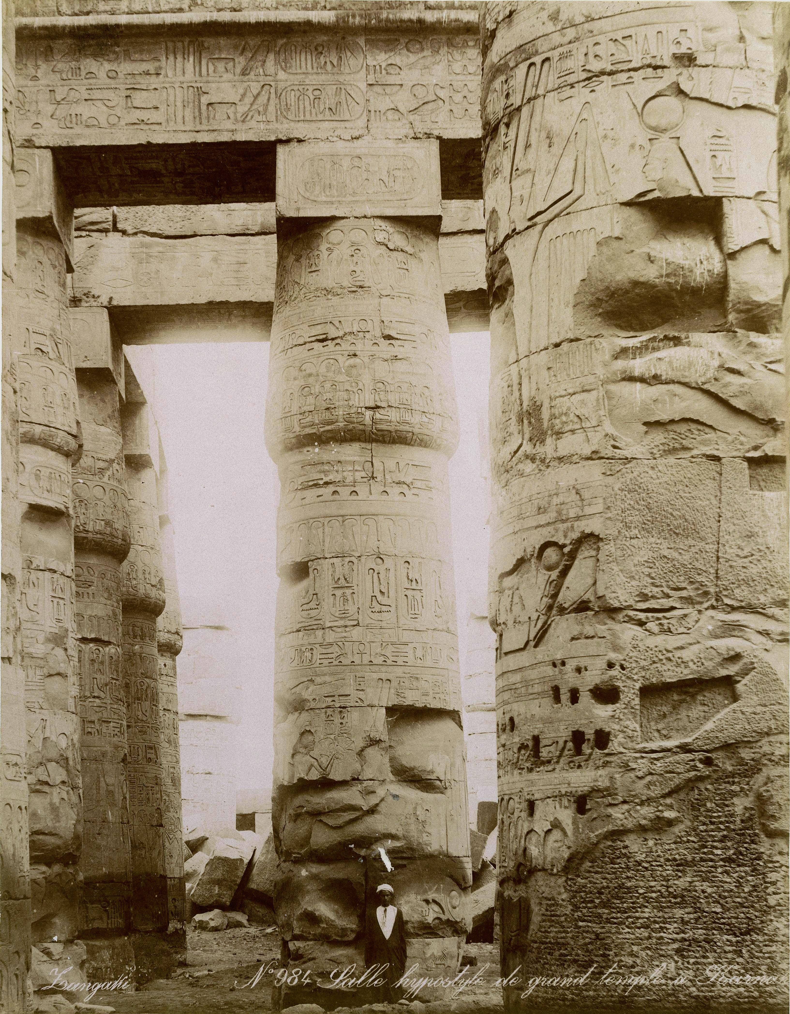 Карнак. Большой храм Амона. Гипостильный зал