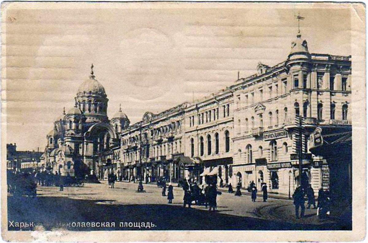Николаевская площадь от Московской улицы до Николаевского храма