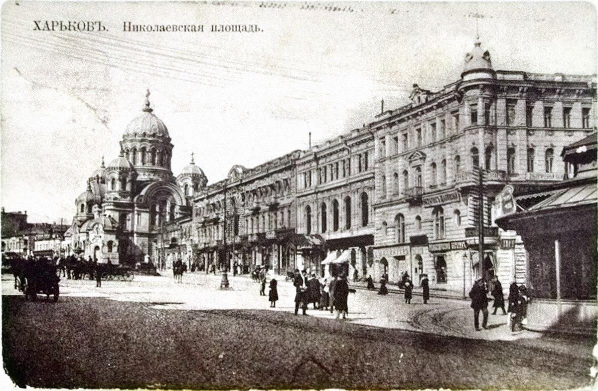 Николаевская площадь от павильона на углу с Московской улицей