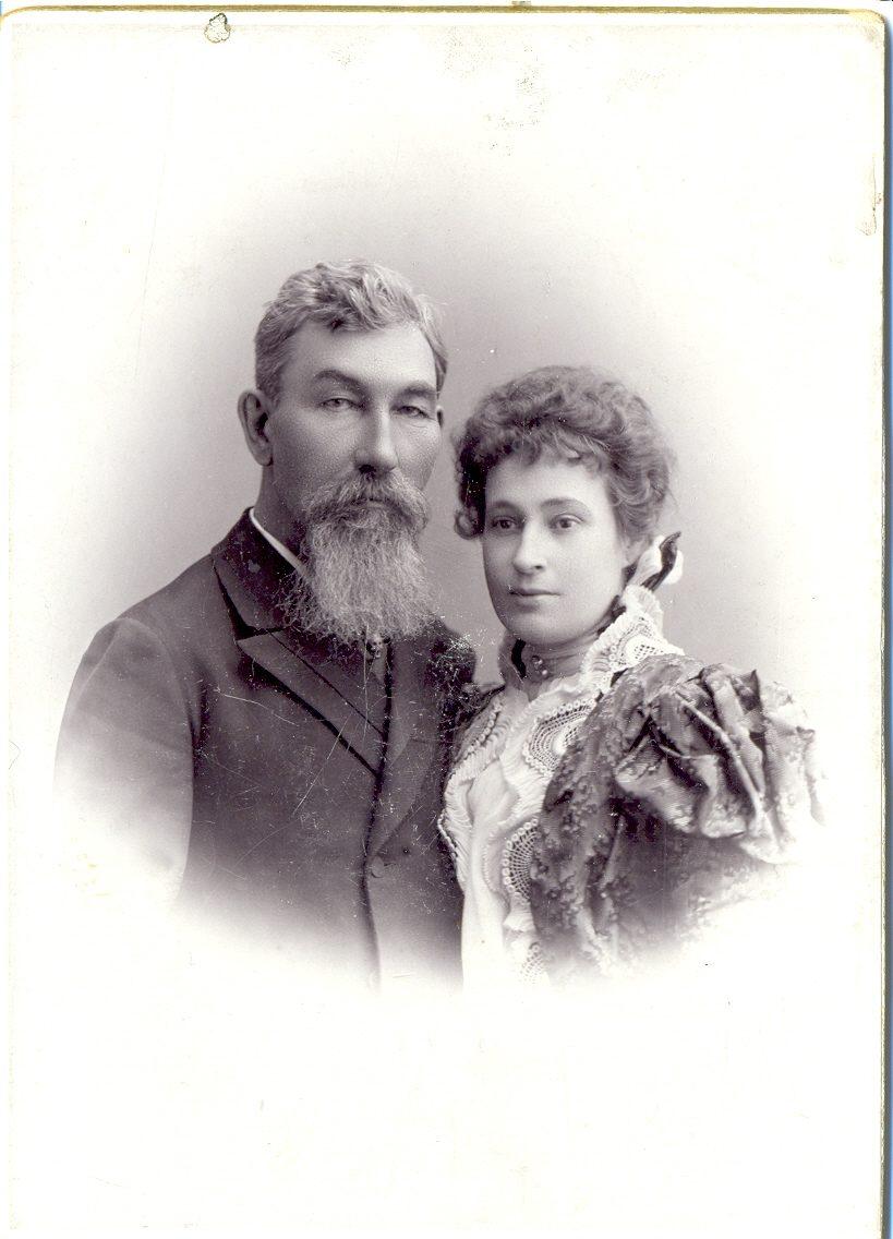 М.Д. и М.А. Бутины