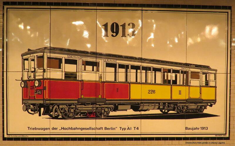 Берлин, Klosterstrasse _1 40.JPG