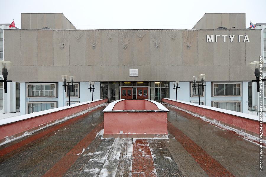 Вход в главное здание МГТУ ГА