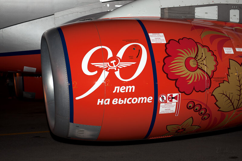 Sukhoi Superjet 100-95 (RA-89009) Аэрофлот D707170
