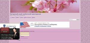 Всплывающая реклама в левом углу форума 0_c037e_38c0e284_M