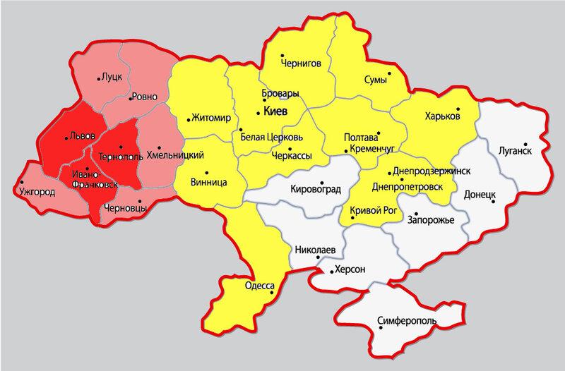 порно видео городов украины