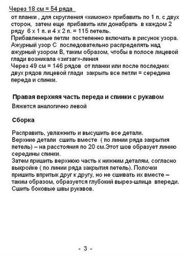 0_7bdaa_d2ea51b2_orig.jpg