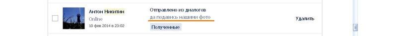 http://img-fotki.yandex.ru/get/9150/13753201.25/0_8e13f_1c3ba7ce_XL.jpg