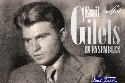 Недавно были опубликованы ранее неизвестные записи Гилельса