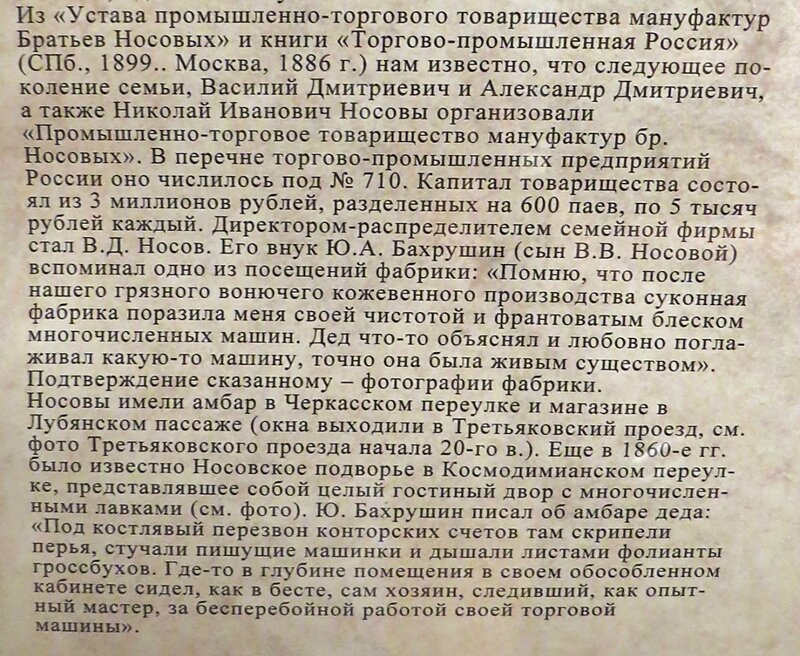 http://img-fotki.yandex.ru/get/9150/140132613.121/0_109d4b_7e48178_XL.jpg