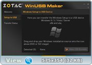 ZOTAC WinUSB Maker 1.1 Final Portable [En]