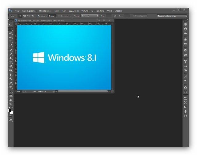 Русификатор Photoshop Cc 14.2.1