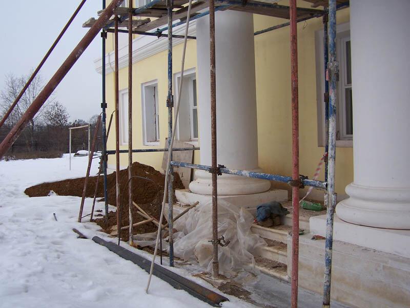 7. Архитектура на реставрации