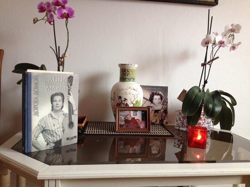 Памяти Анны Марли