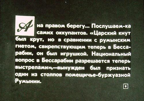 По Молдавии (9).JPG