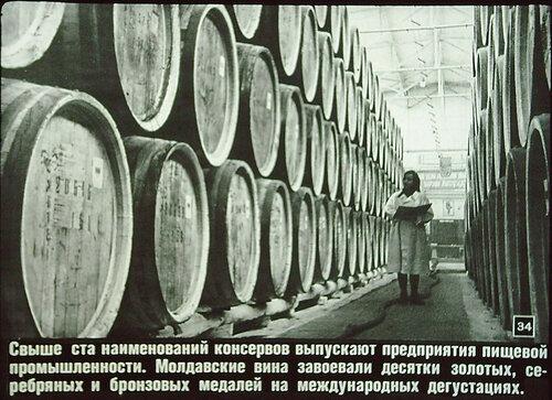 По Молдавии (34).JPG