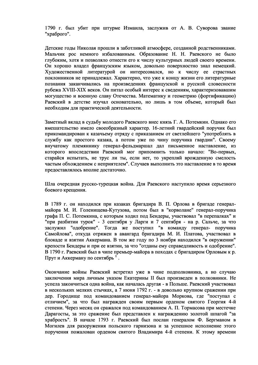 https://img-fotki.yandex.ru/get/9150/199368979.57/0_1ff007_cc0768b9_XXXL.png