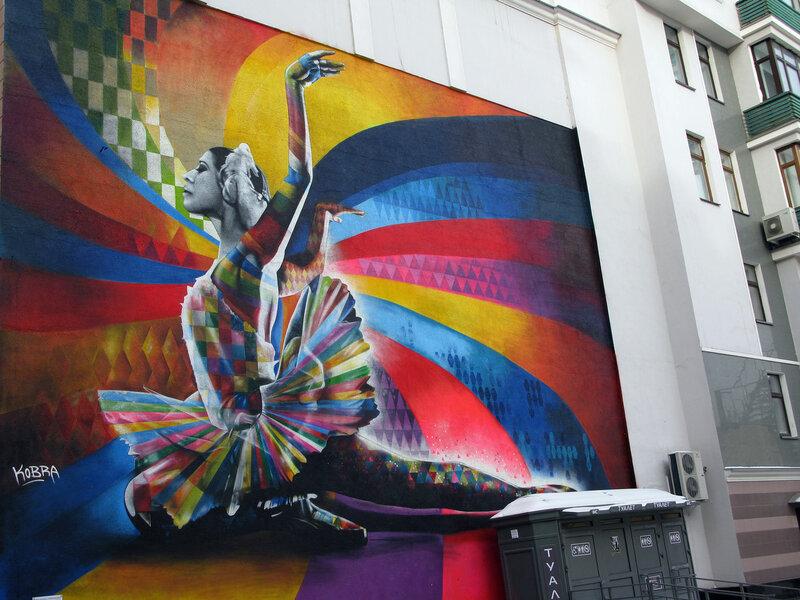 (Maya Plisetskaya. Streetart) full ver.