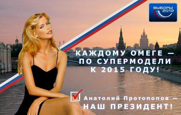 http://img-fotki.yandex.ru/get/9150/220630590.2/0_e03fd_ba62b2d_XL.jpg