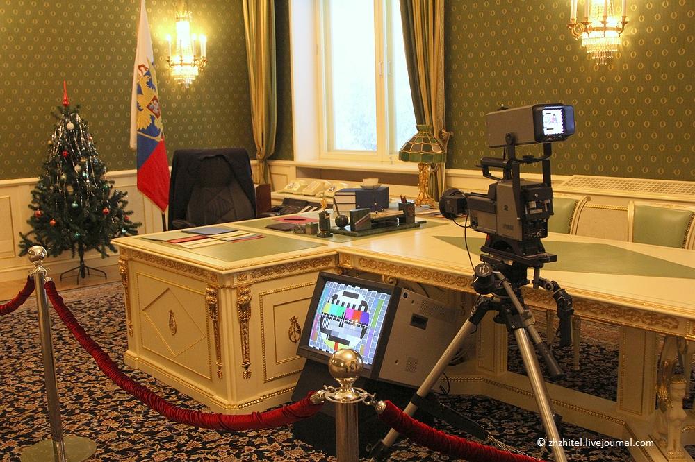 Ельцин-центр: музей первого президента