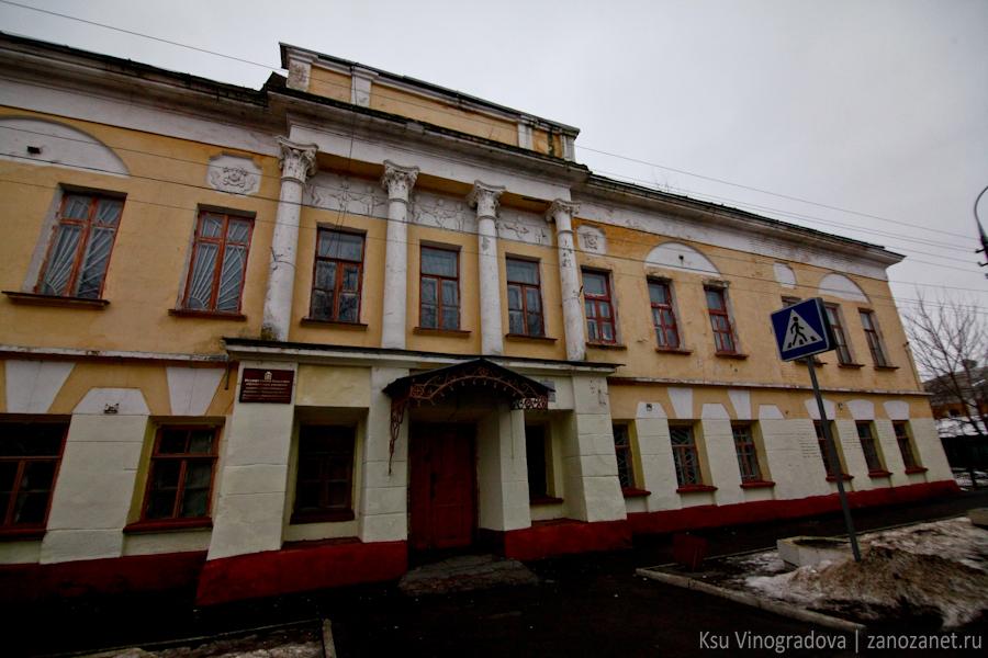 Коломна, Подмосковье, поездка, #ilovekolomna, гимназия