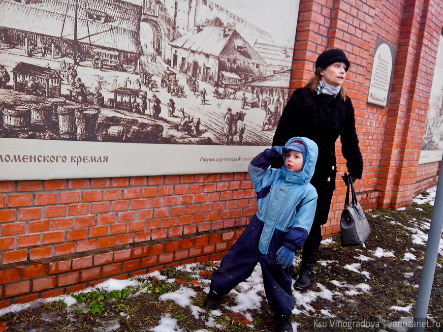 Коломна, Подмосковье, поездка, #ilovekolomna, Коломенский кремль