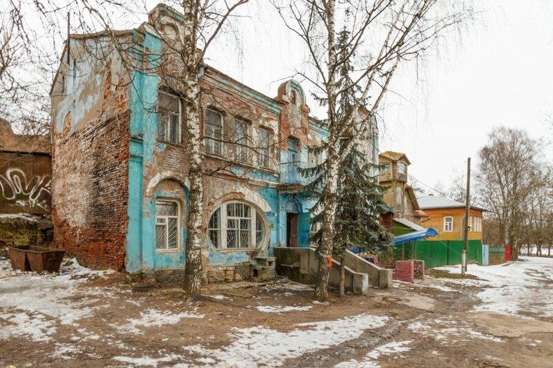 Улица Кирова, дома 5,3,1, Кимры