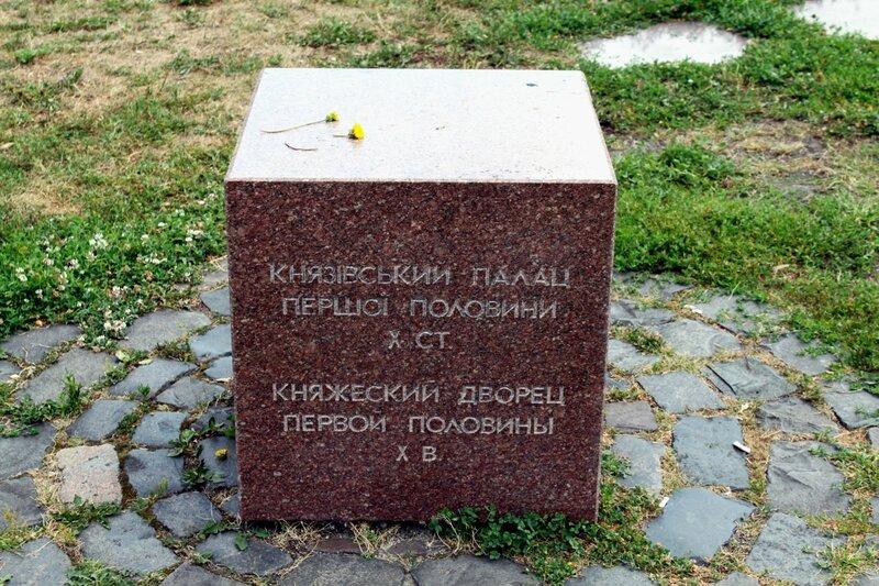 Мемориальный камень на Старокиевской горе