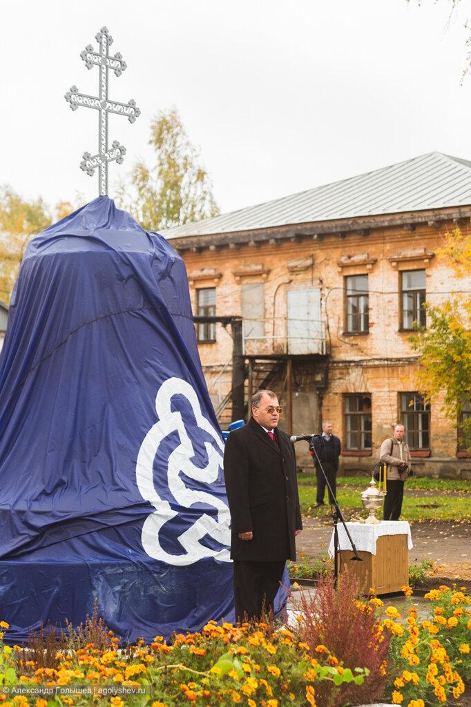 Директор машиностроительного завода Забарный Владимир Николаевич