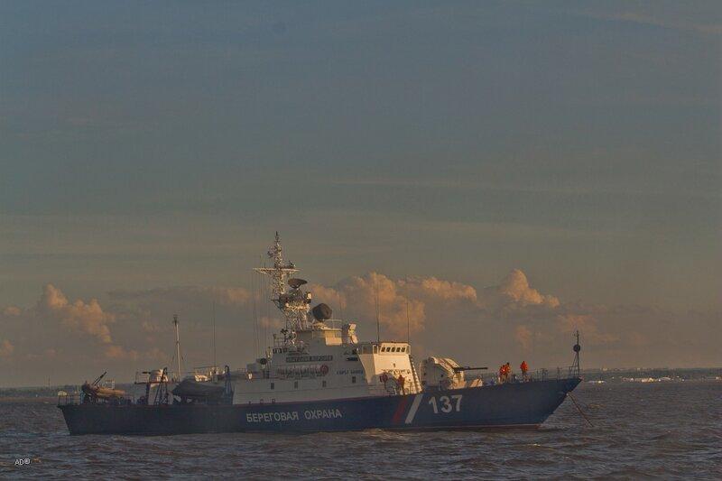 Пограничный Сторожевой корабль «Анатолий Королёв», пограничная служба ФСБ РФ, бортовой №: 137