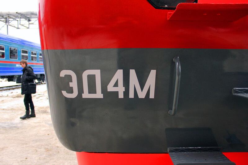 ЭД4М-045009