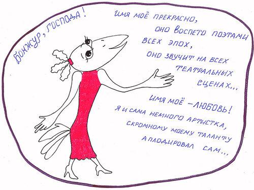 http://img-fotki.yandex.ru/get/9150/8566602.d/0_fbed4_70d93790_L.bmp