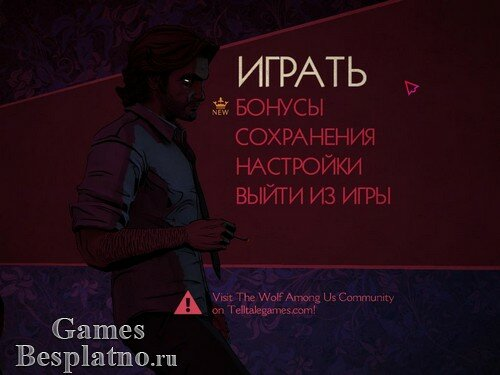 The Wolf Among Us / Волк среди нас (Episode 1-5)