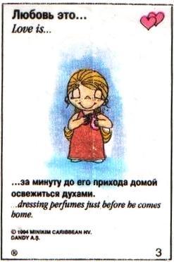 http://img-fotki.yandex.ru/get/9150/97761520.f8/0_805f0_fa74696a_orig.jpg