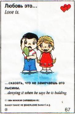 http://img-fotki.yandex.ru/get/9150/97761520.f9/0_80631_71c527b7_orig.jpg