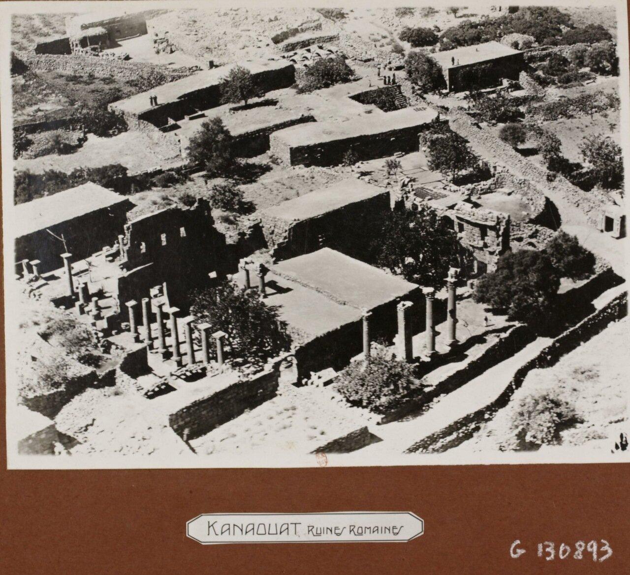 Канауат. Римские руины