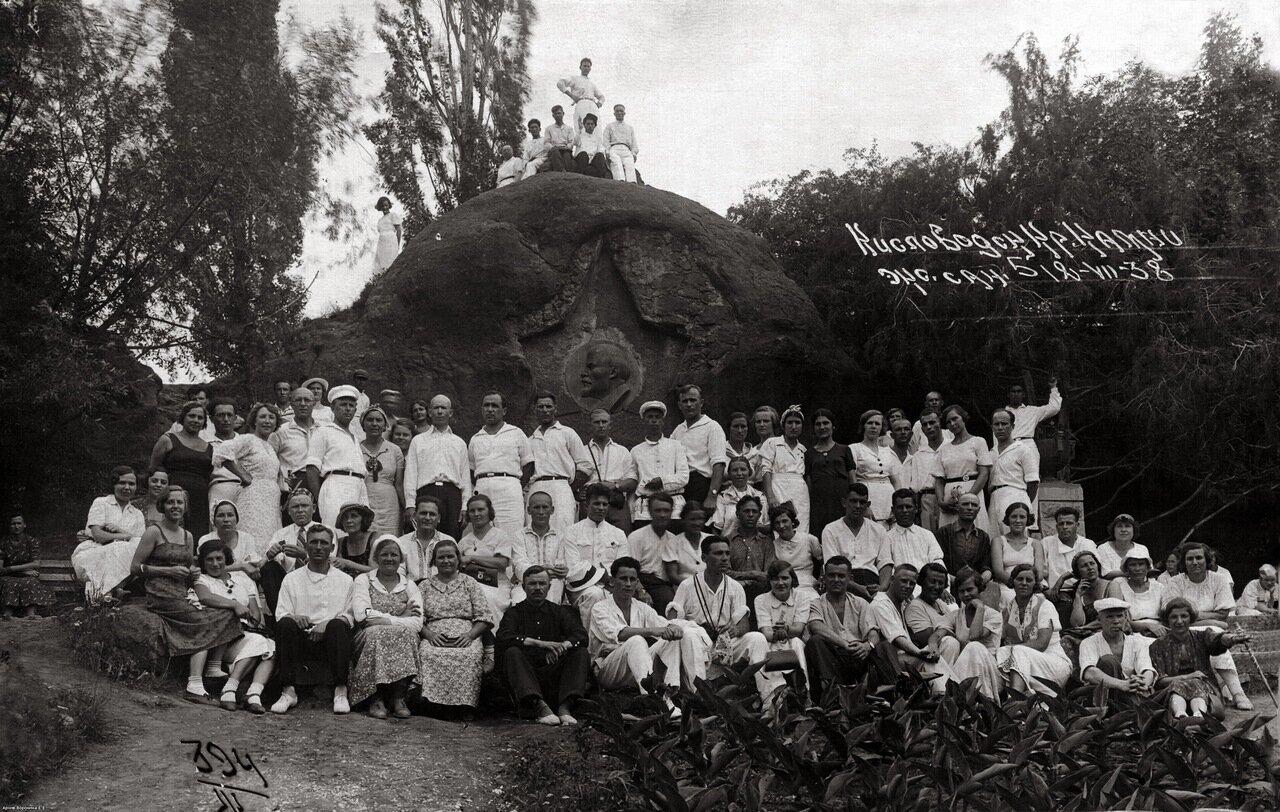 1938. 12.07. Ярославские рабочие. Кисловодск, Красные Камни