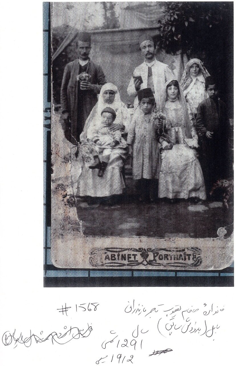 Семья Нахума Якуба Мазандарани, Бабул, 1912
