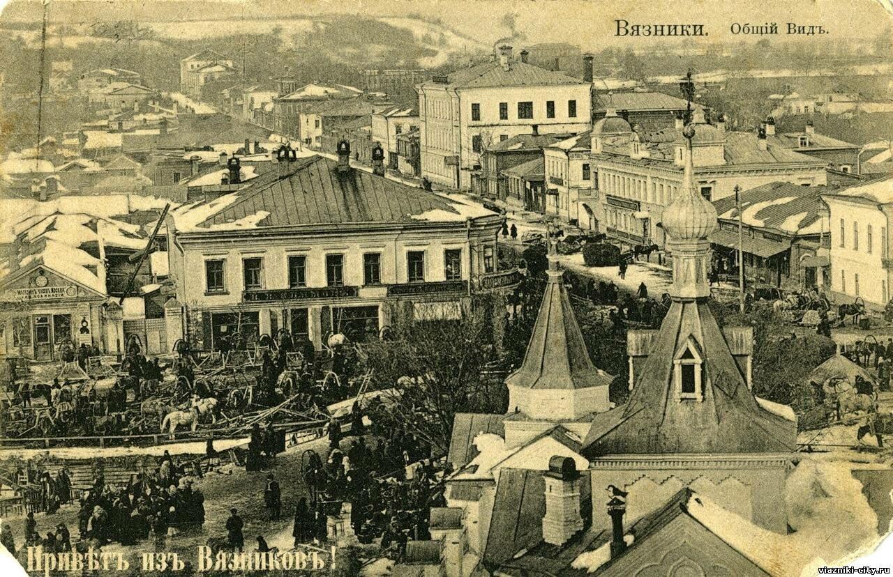 Вид на Благовещенскую улицу
