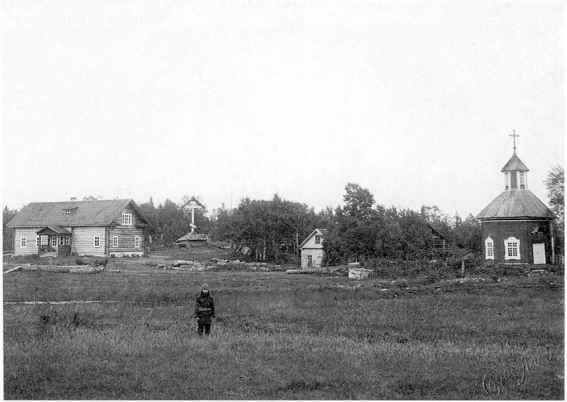 Соловки. Филимоново. Рыболовная тоня. 1908-1910