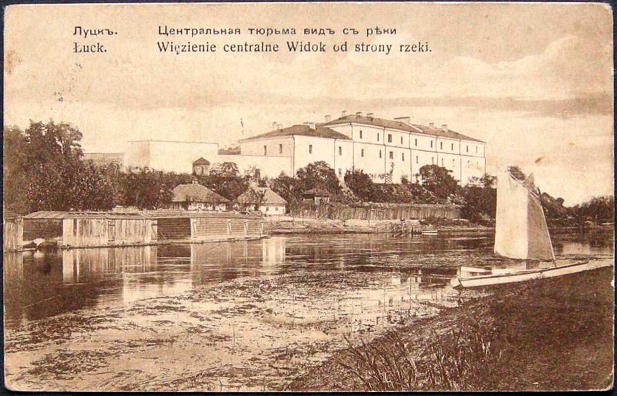 Центральная тюрьма, вид с реки