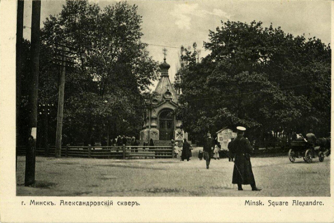 Алексадровский сквер