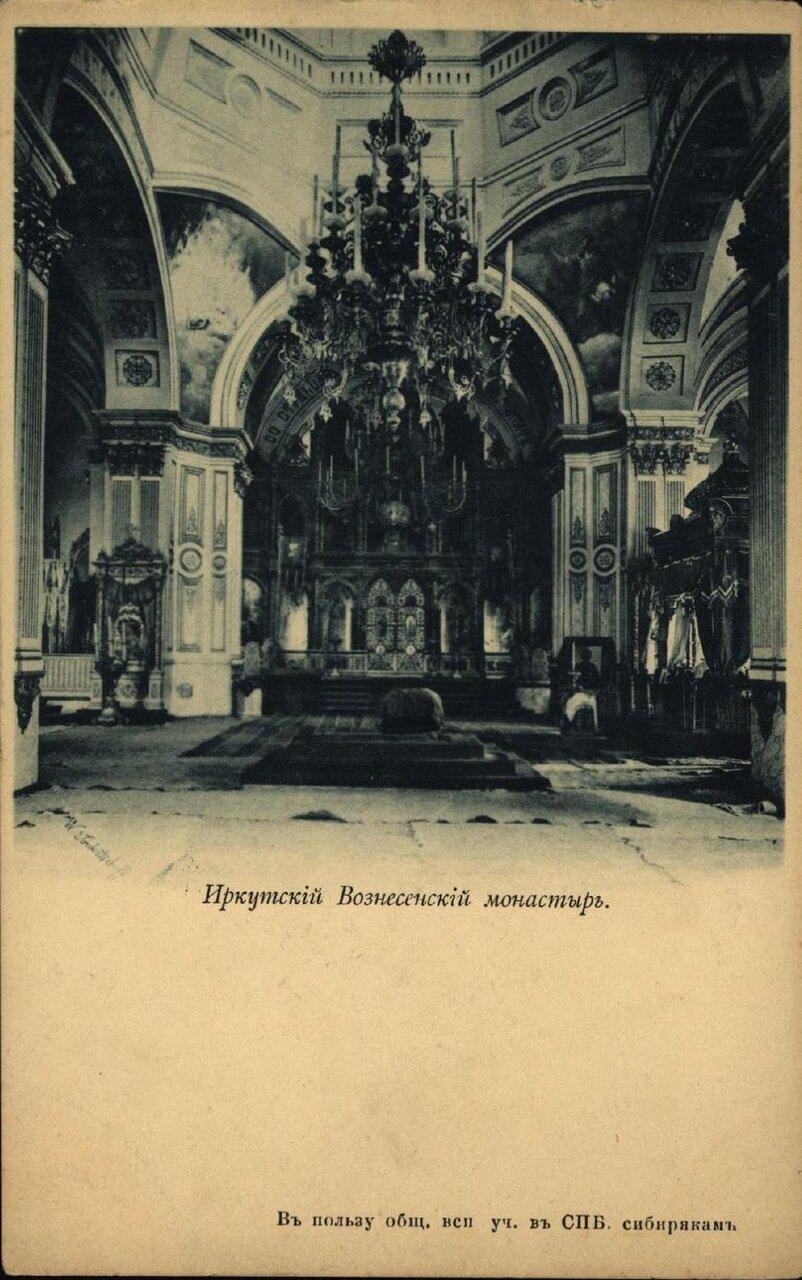 Иркутский Вознесенский монастырь