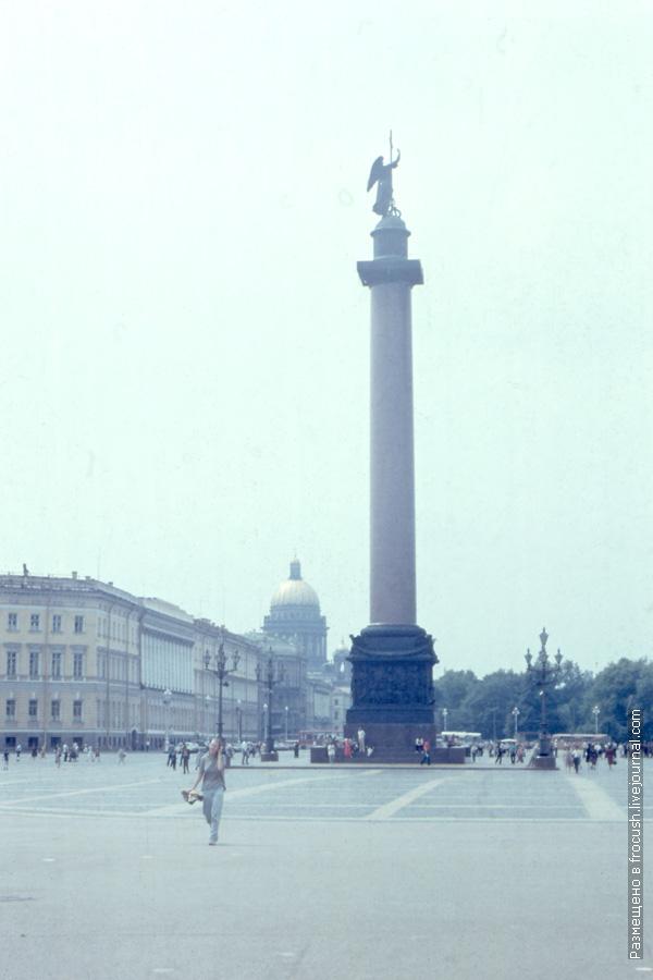 Дворцовая площадь Ленинград 1985 год