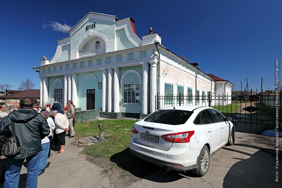здание Советского районного краеведческого музея имени А.С.Лебедева